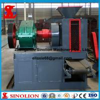 Buy cheap Slag fluorite microsilica iron ore fines coal dust charcoal mineral powder hydraulic briquette machine for BBQ from wholesalers