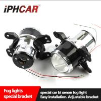 Quality Auto Parts 12V Motorcycle Fog Light 2.5