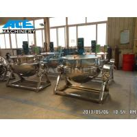 Quality Steam Heating Digester/ Cooking Pot (ACE-JCG-4G) wholesale