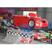 China Spinning Sliding Mini Flying Car On Track Fairground Rides Kiddie Games on sale