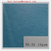 Quality Eco-friendly 100% Virgin Material PP Spunbond Nonwoven Fabrics in Rolls wholesale