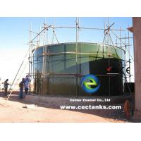 China Glass - Fused - To - Steel Drinking Water Storage Tanks From 500 Gallons To 4000000 Gallons on sale