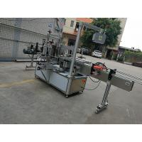 Quality Self-Adhesive Sticker Labeling Machine With High Speed 200BS/Min wholesale
