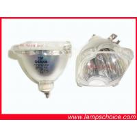 China LCD projector bulb VIP 120-132W 1.0.E22 on sale