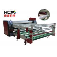 Quality Rotary Oil Heating Drum Sublimation Heat Transfer Press Machine For Mouse Pads wholesale