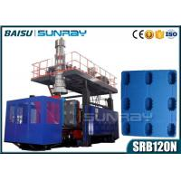 China High Clamping Force Plastic Pallet Making Machine 120Mm Screw Diameter SRB120N on sale