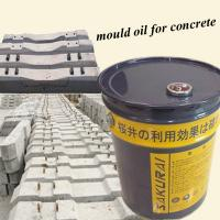 Quality the best mold release agents for  concrete Sleeper contractor builder wholesale