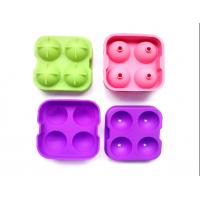 China 4 caves holes silicone ice mold,silicone ice cube tray on sale