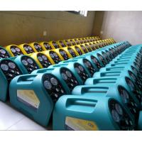 Quality Portable Refrigerant Recovery/Recharge Unit_CM2000A wholesale
