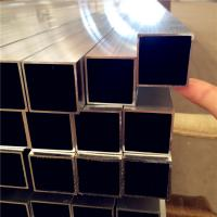 Cheap 30*30 40*40 50*50mm Aluminum Square Tubing with Natural Anodized for sale