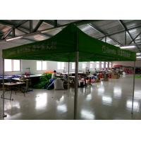 Quality Professional Portable Gazebo Canopy Tent , 10x10 Heavy Duty Frame Ez Pop Up Tent wholesale
