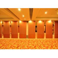 Quality Conference Room Folding Partition Wall , Aluminium Folding Sliding Doors Hotel Room Divider wholesale