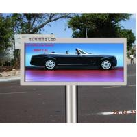 Quality High Definition Led Rgb Display 250*250 Module / Ip65 Led Full Color Display 3g Control wholesale