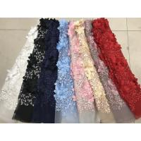 China Polyester 3D Flower Cording Embroidered Lace Beaded Mesh Fabric For Textile on sale