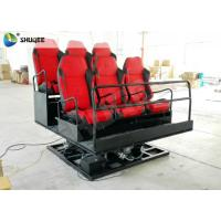 Quality 5D 7D XD Theater System Amusement Rides ,  Motion Seat Theater Simulator wholesale