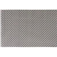 """Quality Coarse Stainless Steel Mesh, 5Mesh SS304 SS316 Woven 0.041"""" Wire 48"""" Wide wholesale"""