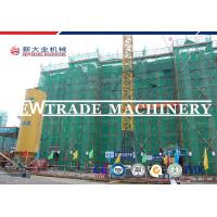 Quality Sc 200 Twin Cages Guide Roller Assembly Passenger Material Hoist With CE / ISO wholesale