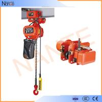 Quality 1 Ton Pneumatic Electric Chain Hoist Motorized For Overhead Crane wholesale