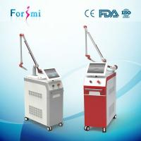 Buy cheap Vertical Professional Clinic Use 1064nm Q Switched Nd Yag Laser Tattoo Removal from wholesalers