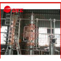 Quality Custom Steam Industrial Copper Distillation Equipment 1-3Layers ISO9001 wholesale