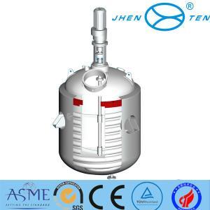 Quality Sliver Air Lift Reactor Bubble Column Reactor  Double Jacket For Paints / Cosmetics wholesale