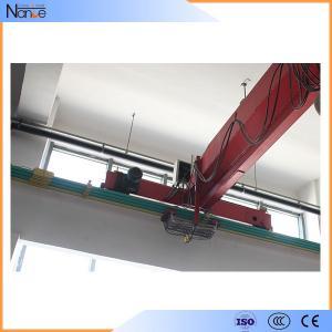 Quality NANTE HFP56 Mobile Electrification system , VAHLE KBSL Model wholesale