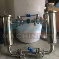 Quality Top Quality Factory Price Stainless Steel Water Filter Housing Small Water Treatment Device wholesale