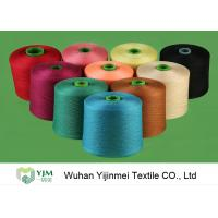 Quality 20S 30S 40S 50S 60S Dyed Polyester Yarn Color Fastness Ring Spun 100 Polyester Yarn wholesale