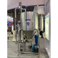 Quality Xanthophyll Extract Laboratory Spray Dryer Machine Explosion Proof Low Temperature wholesale