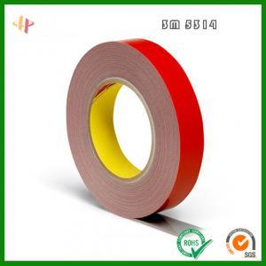 Quality 3m vhb 5314 foam tape   3M5314 VHB Grey acrylic foam double-sided tape wholesale