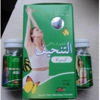 China 100% Natural Max Slimming Capsule, Best Halal Food Products on sale