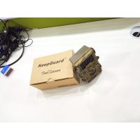 Quality Outdoor Wildlife Infrared Hunting Camera 16 Megapixel Scouting Camera wholesale