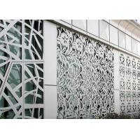 China Four Categories Structure Decorative Steel Panels , Anti Rusted Decorative Metal Screen on sale