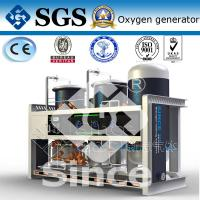 Quality High Purity Hospital PSA Oxygen Generator Oxygen Producing Machine wholesale