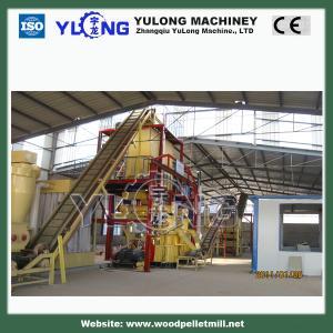 China 2T/H Complete wood pellet line (CE) on sale