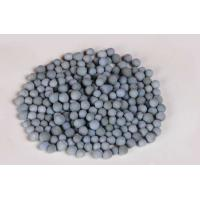 China JL-H-03 Hydrogenation Catalyst Small Particle Size For Natural Gas / Oil Field Gas on sale