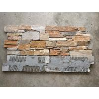 Quality Natural Quartzite Mesh Backed Stone Panels Cut To Size For Exterior And Interior Decoration wholesale
