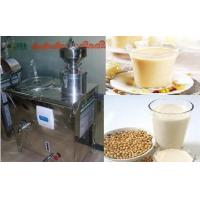 Quality Soybean Milk Making Machine wholesale