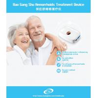 Cheap Keep Fit Health Care Machine , Treatment Of External Hemorrhoids Medical Home Equipment for sale
