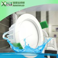 Quality 3.5 inch 12W Round IP65 waterproof LED Downlights, Bathroom ceiling LED light wholesale