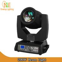 Quality 200W Sharpy Beam Moving Head Light with Philips MSD Platinum 5R Lamp wholesale