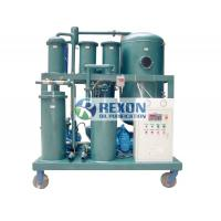 China Explosion Proof Lube Oil Purifier Machine TYA-EX With Back Flush System on sale