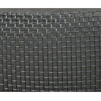 China Industrial Stainless Steel Woven Wire Mesh Screen High Corrosion Resistance on sale