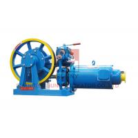 China Elevator Geared Traction Machine / Lift Spare Parts High Speed 0.3 m/s on sale