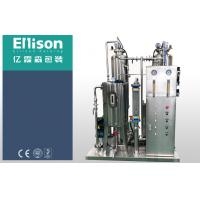 Quality Three Tanks Carbonated Drink Production Line Fizzy Drink Making Machine wholesale