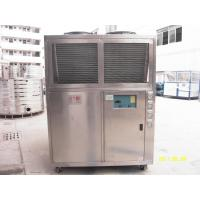 Quality High Efficiency 3phase - 380V - 50Hz R22 Fan Overload Protector Laser Water Chiller With Danfoss Cooling Device wholesale