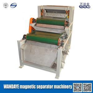 Quality Belt Conveyor Magnetic Separator Machine 1.5KW , 150x1200mm Magnetic Roller Specification quartzsand feldspar wholesale