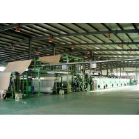 China Steam Heat / Artificial Grass Machine Carpet Backing Compound Drying Equipment on sale