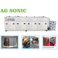Quality Automated Operation Industrial Ultrasonic Cleaning Equipment Degreasing Stainless Steel Parts wholesale