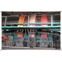 Quality Copper Strip plate sheet Upward Continuous Casting Machine  Energy Saving wholesale